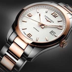 A Guide To Longines Watches