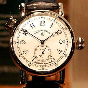 A Guide To Chronoswiss Watches
