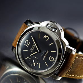 A Guide To Panerai Watches