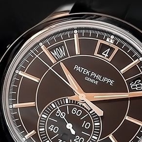 A Guide To Patek Philippe Watches