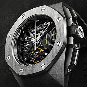 A Guide To Audemars Piguet Watches