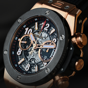 A Guide To Hublot Watches