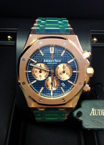 Audemars Piguet Royal Oak Chronograph 26331OR.OO.1220OR.01