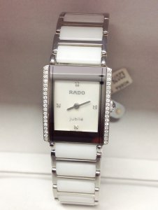 Rado Integral Diamonds R20430902