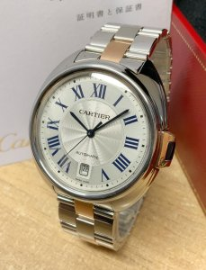 Cartier Cle De Cartier W2CL0002 Bi/Colour